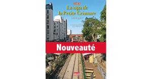 peiteceinture2nouveau