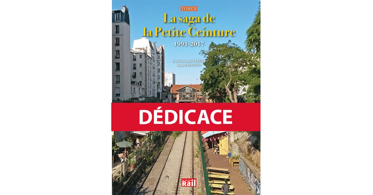 dedicacepetiteceinture2